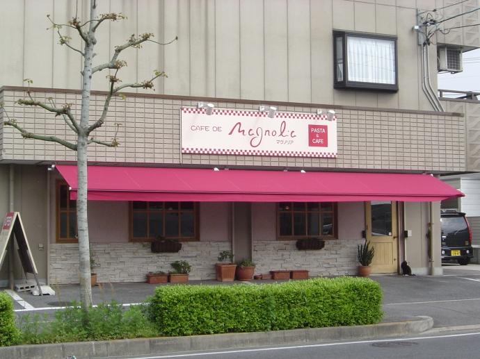 愛知県テント・シート工業組合の組合員施工事例